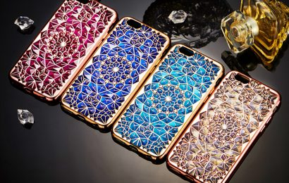 The Pro's & Con's Of A Cell Phone Case