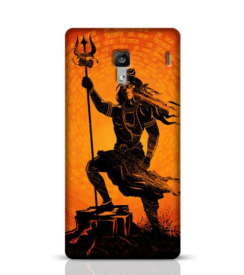 lord shiva phone case